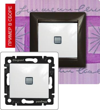 774410 Выключатель одноклавишный с подсветкой 10А