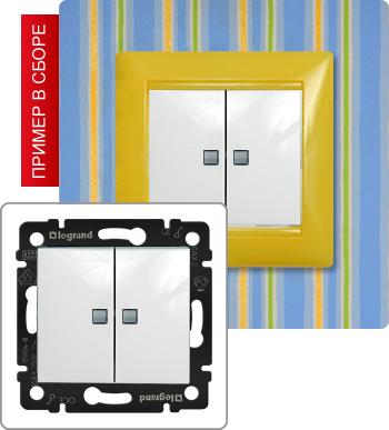 Механизм 2 клавишного выключателя c подсветкой для схем управления двумя нагрузками до 10А из двух мест,используется...
