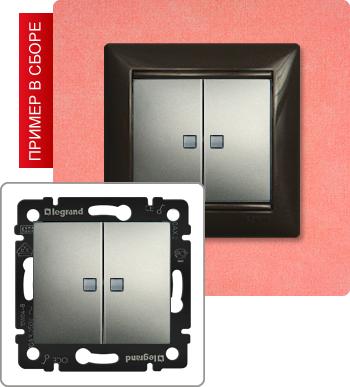 Выключатель с подсветкой для вкл/выкл 2-х нагрузок до 10А 250В (2500 Вт), имеющих одну линию питания.
