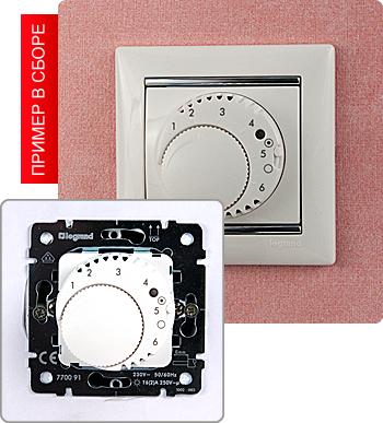 770091 Термостат для управления теплым полом с выносным датчиком температуры.