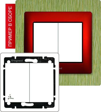 771021 Выключатель двухклавишный 10А IP44