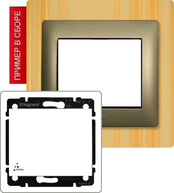 775852 Выключатель одноклавишный 10А IP44