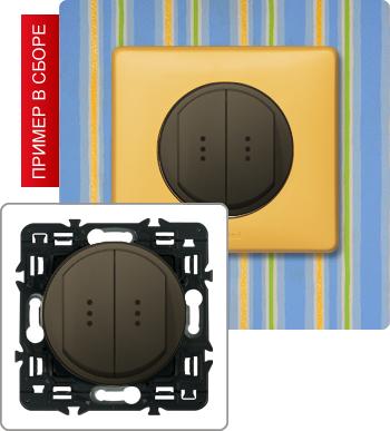 Двухклавишный переключатель на 2 направления с подсветкой 10А