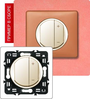 Светорегулятор 4-х клавишный 300Вт