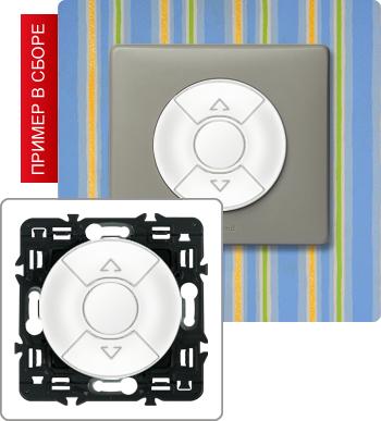 Выключатель для управления приводами кнопочный 6А