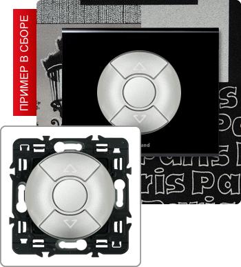 Выключатель для управления приводами клавишный 6А