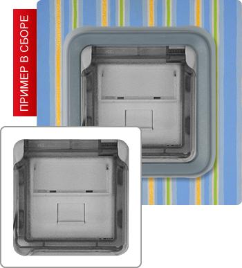 Добавить к заказу.  Розетка компьютерная RJ45 Cat.6 UTP.  Монтаж на захватах.  Степень защиты - IP55.