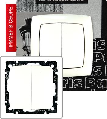 Выключатель для схем управления 2-мя нагрузками до 10А 250В (2500Вт) из 2-х мест.  Артикул поставщика.