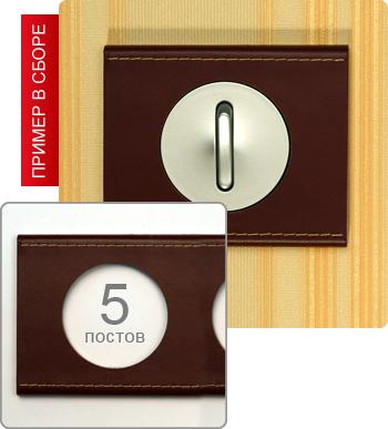 Рамки Celiane - фото Рамка пятипостовая