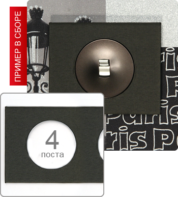 Рамки Celiane - фото Рамка четырехпостовая
